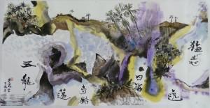 Purposeful Strides 猛志逸四海 by Si Jie Loo