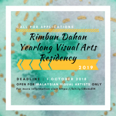 Open Call: Yearlong Visual Arts Residency 2019 [CLOSED]