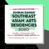 Open Call: Southeast Asian Arts Residency 2020